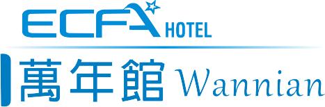 Ecfa Hotel - Wannin