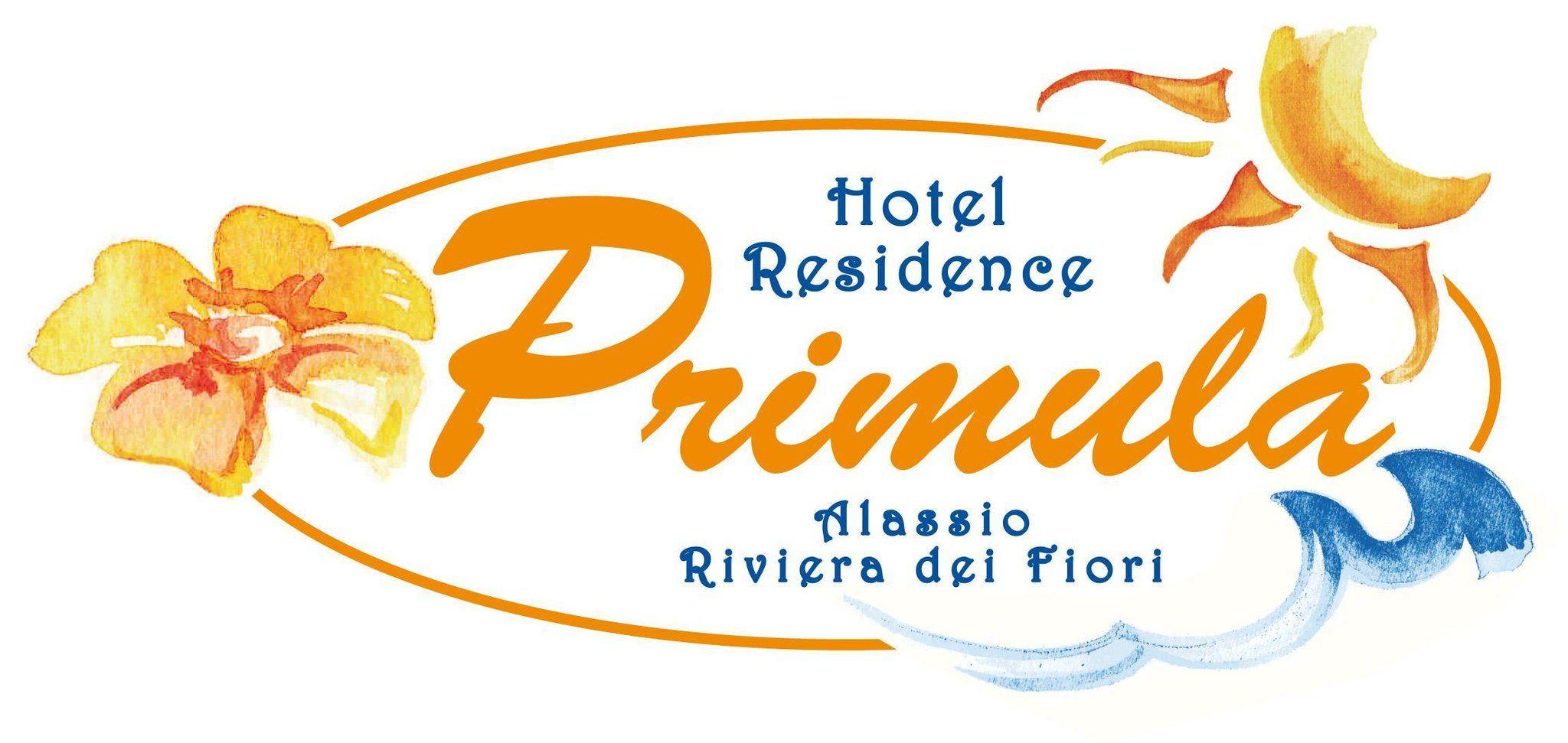 普利姆拉酒店