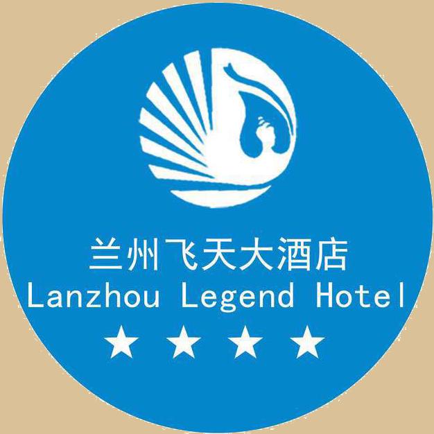 Lanzhou Legend Hotel