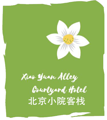 Xingshe Alley Courtyard Hotel Beijing Wangfujing Forbidden City Branch