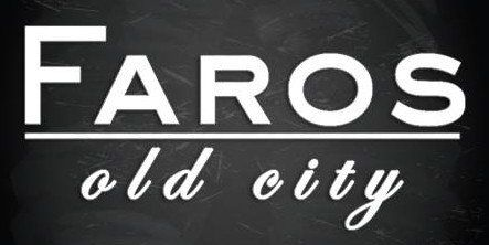 Faros Old City - Special Category