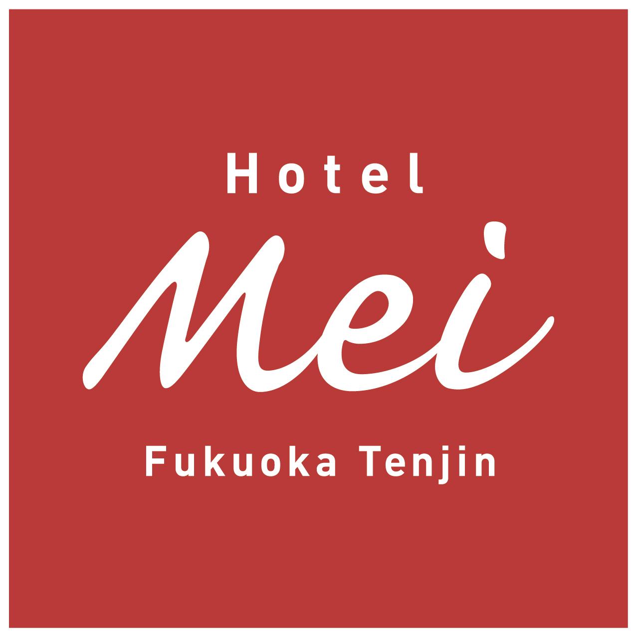ホテルMei福岡天神