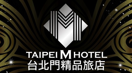 Taipei M Hotel - Main Station