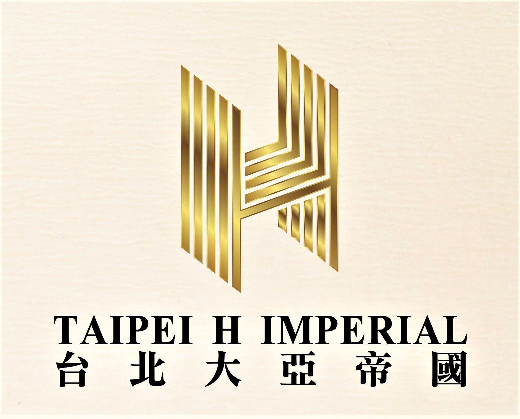 台北 H インペリアル
