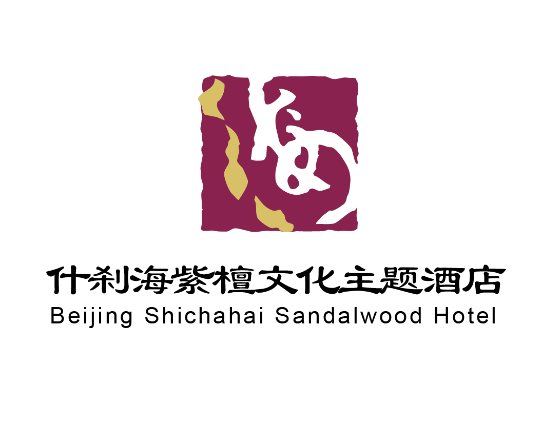 Beijing Shichahai Sandlwood Boutique Courtyard