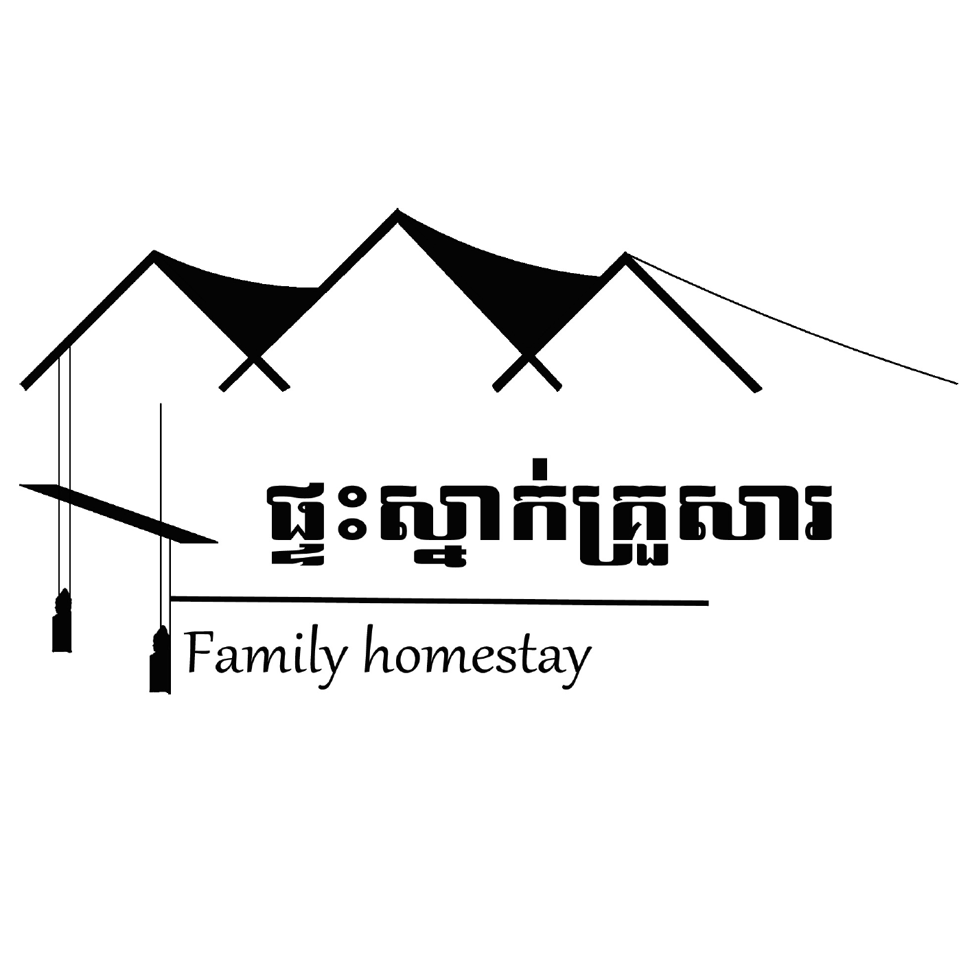 Yi family The permaculture Homestay