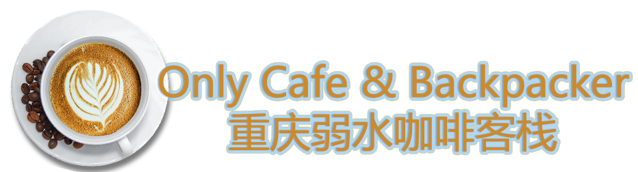 Only Cafe and Backpacker