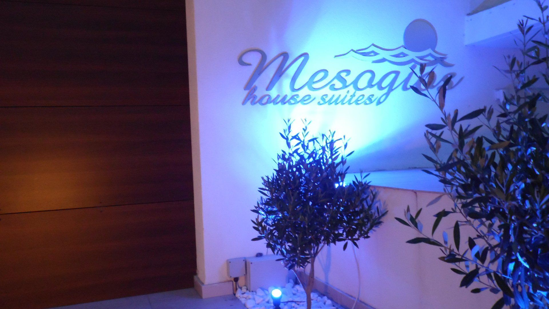 Mesogios House Suites