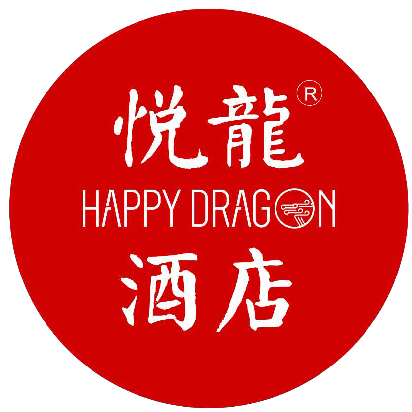 Happy Dragon. Saga Youth Hostel