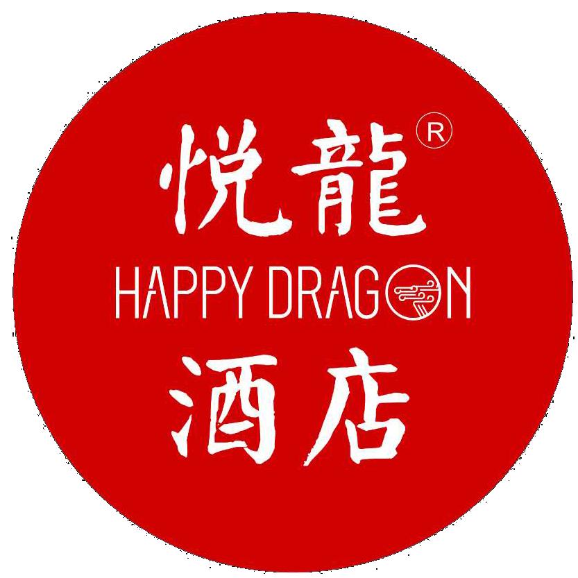 Happy Dragon. Saga Youth Hostel