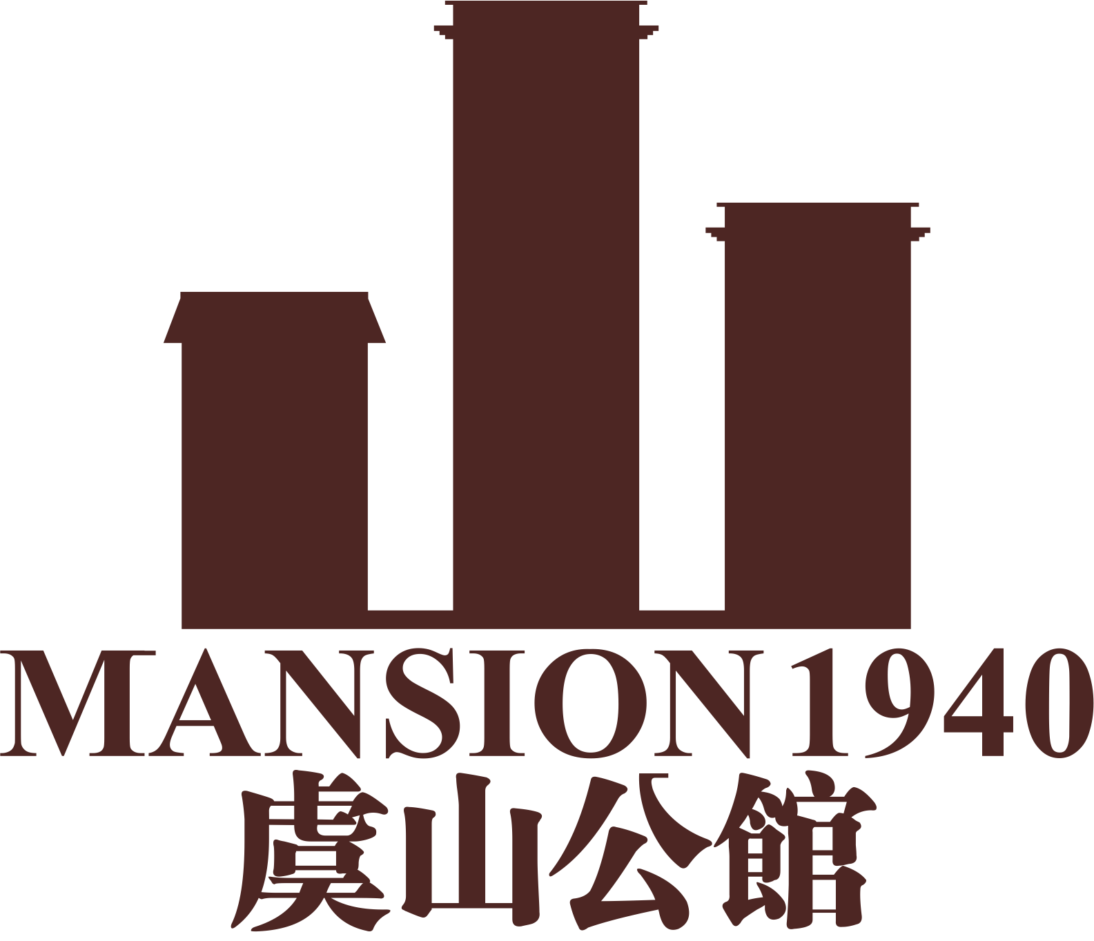 The Mansion 1940 Guilin