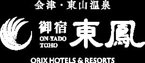 Onyado Toho