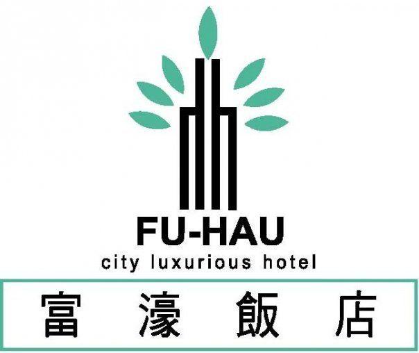 フー ハウ ホテル