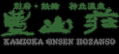 丰山庄日式旅馆
