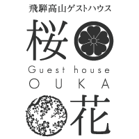 Guest House Ouka