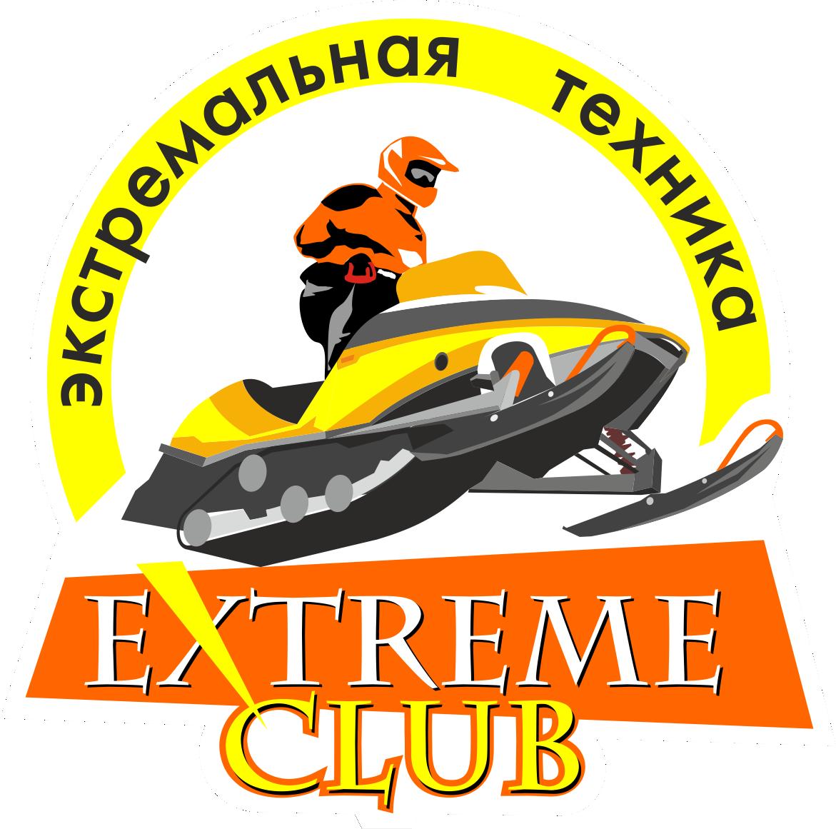 Экстрим Клуб