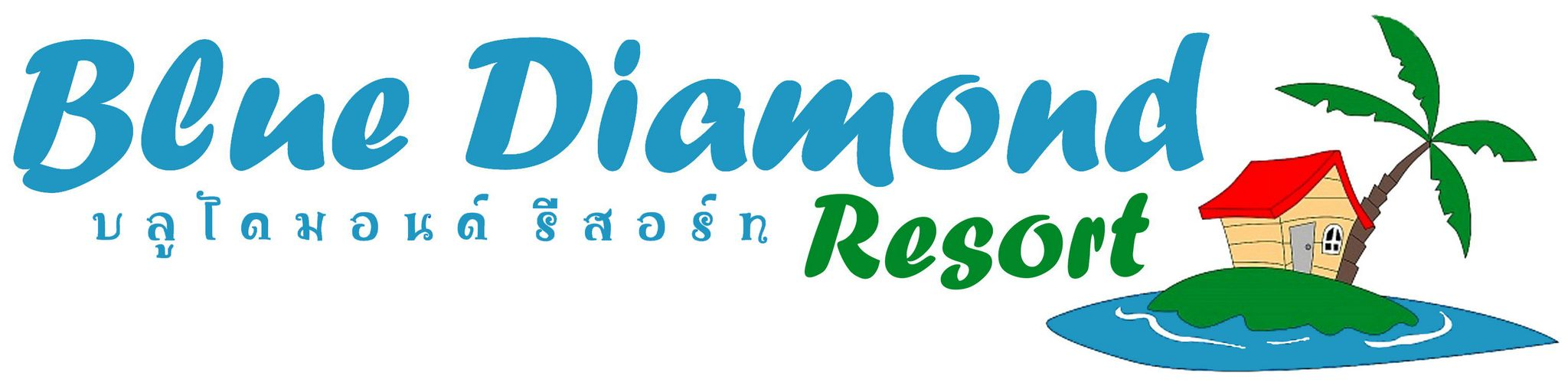 Blue Diamond Resort