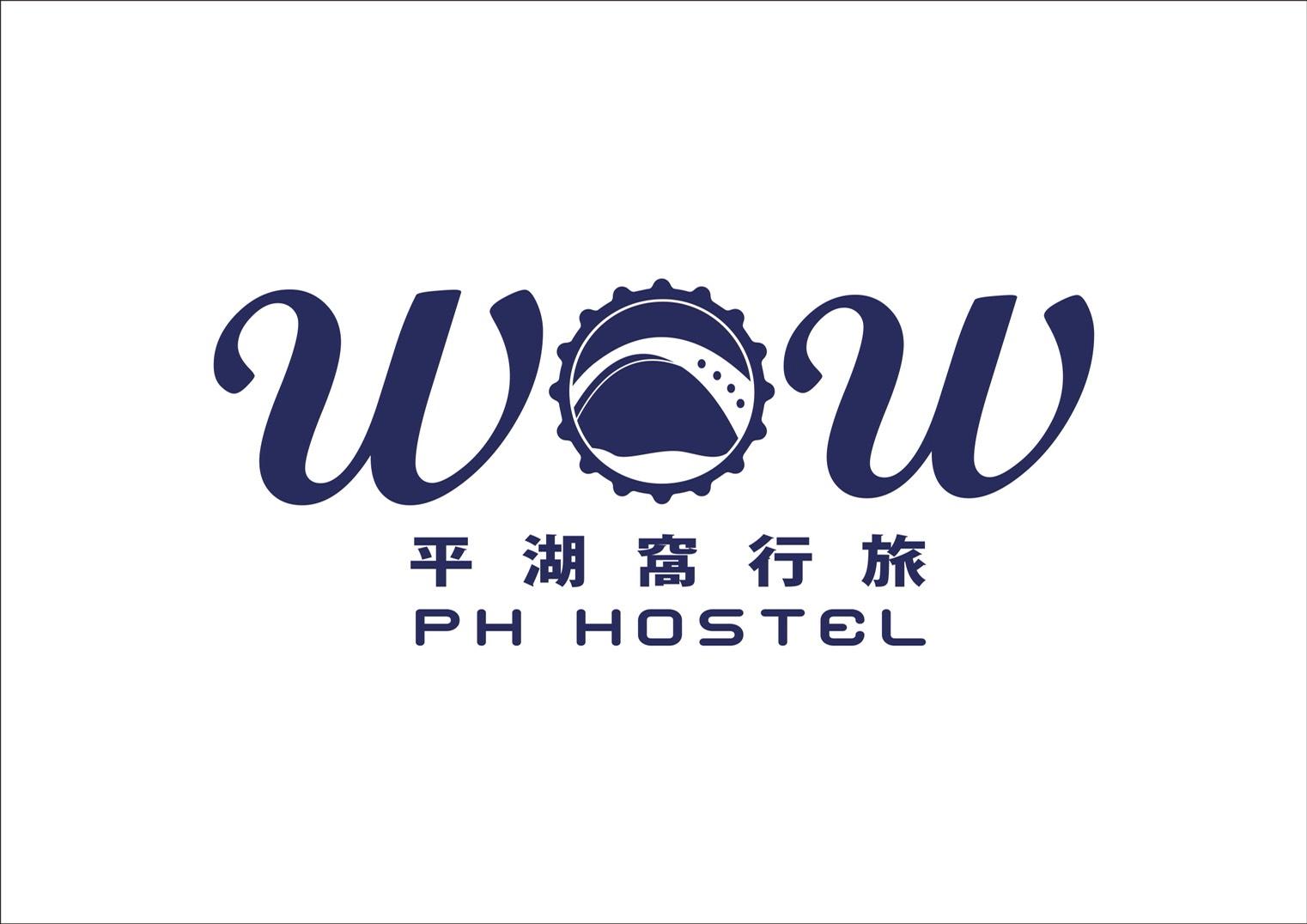 PH Hostel