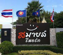 Smile Resort Thungsong