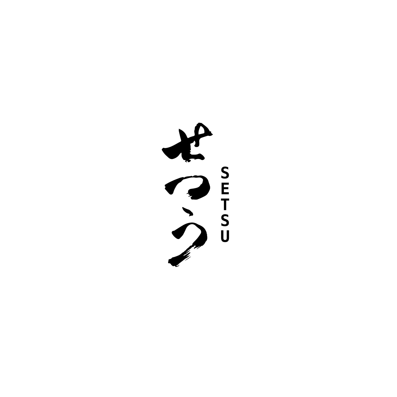 Setsuu