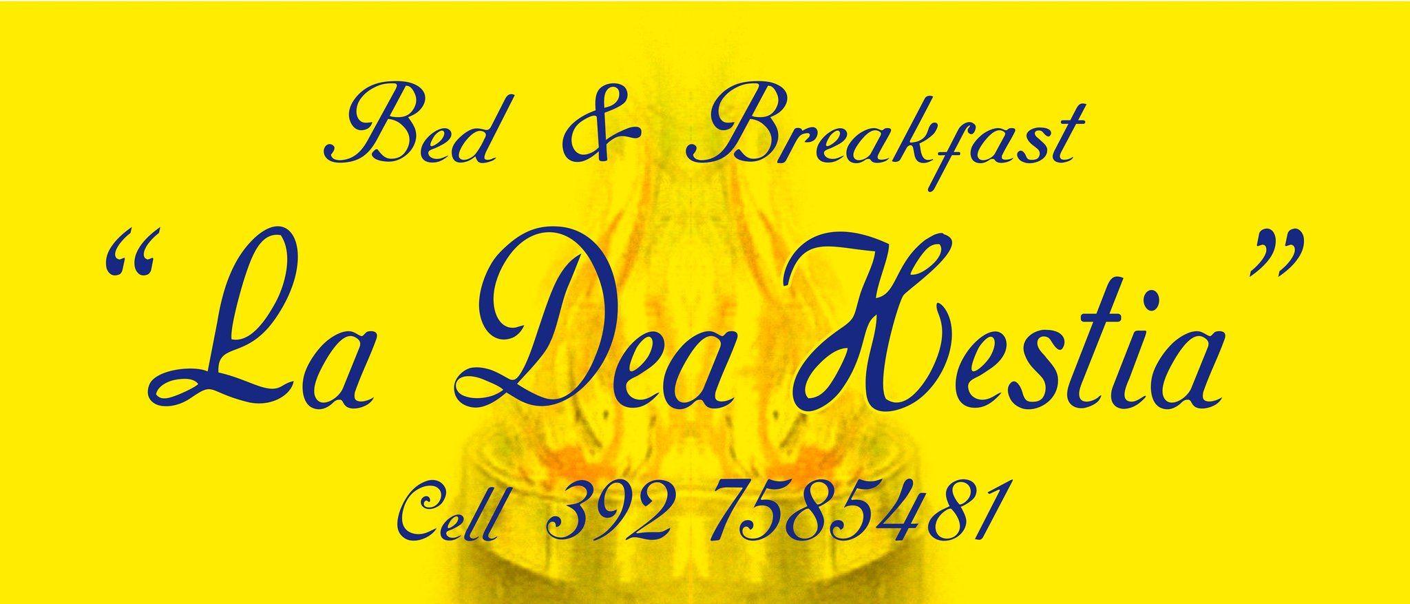 拉亚赫斯提亚住宿加早餐旅馆