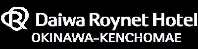 Daiwa Roynet Hotel Okinawa-Kenchomae