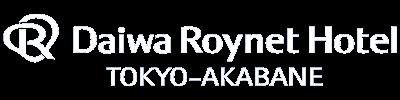 东京赤羽大和ROYNET酒店