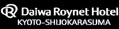 京都四条乌丸大和ROYNET酒店