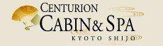 Centurion Cabin & Spa Kyoto