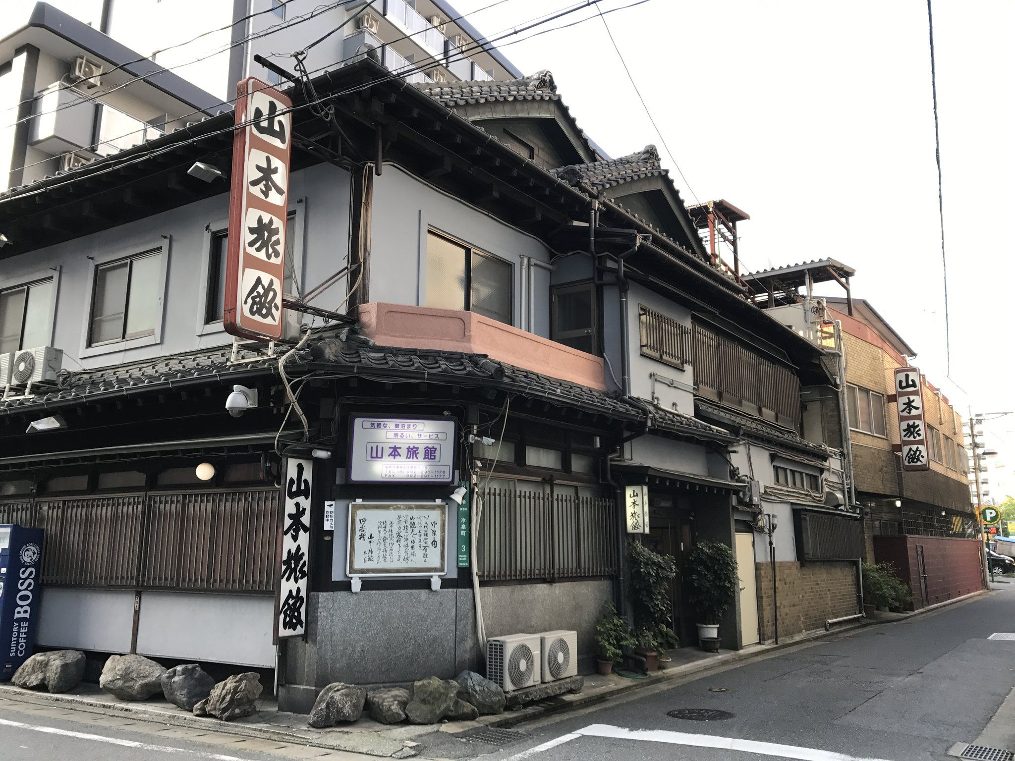 OYO 山本旅館 福岡 博多 Hakata