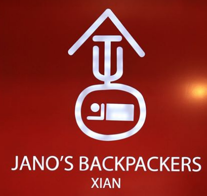 Jano's Backpackers Xi'an