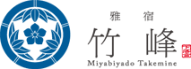 Miyabiyado Takemine