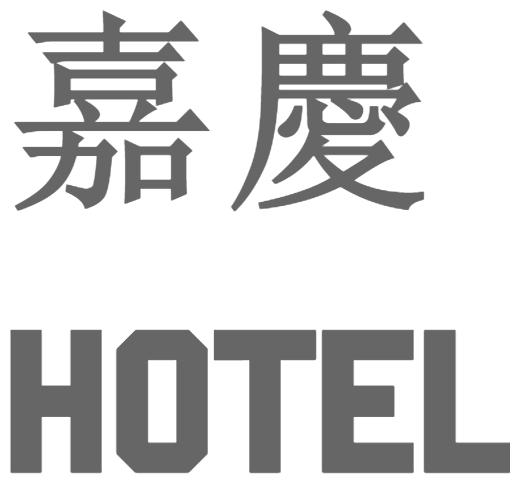 Giaging Hotel