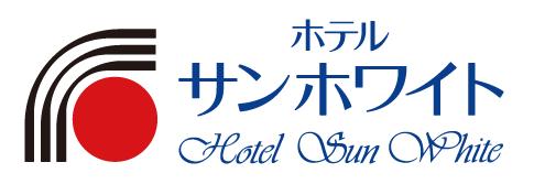 호텔 선 화이트