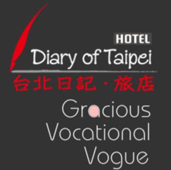 Diary of Taipei Hotel - Wanguo Branch