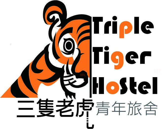 Taipei Triple Tiger Inn