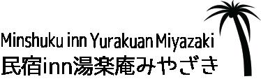 Yurakuan Miyazaki