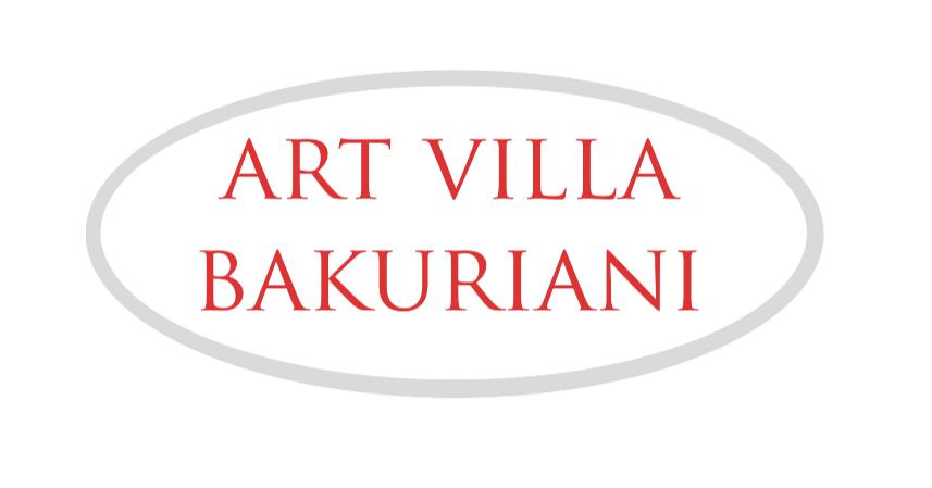 巴庫里亞尼藝術別墅旅館