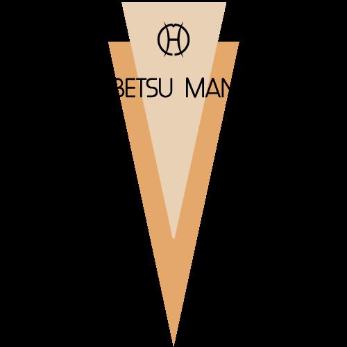 Noboribetsu Manseikaku