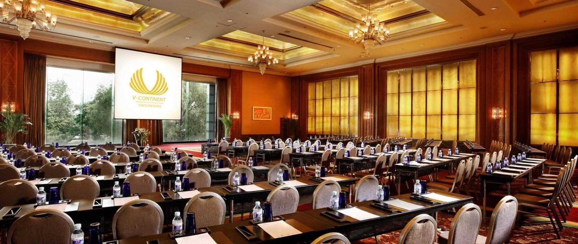V-Continent Wuzhou Hotel