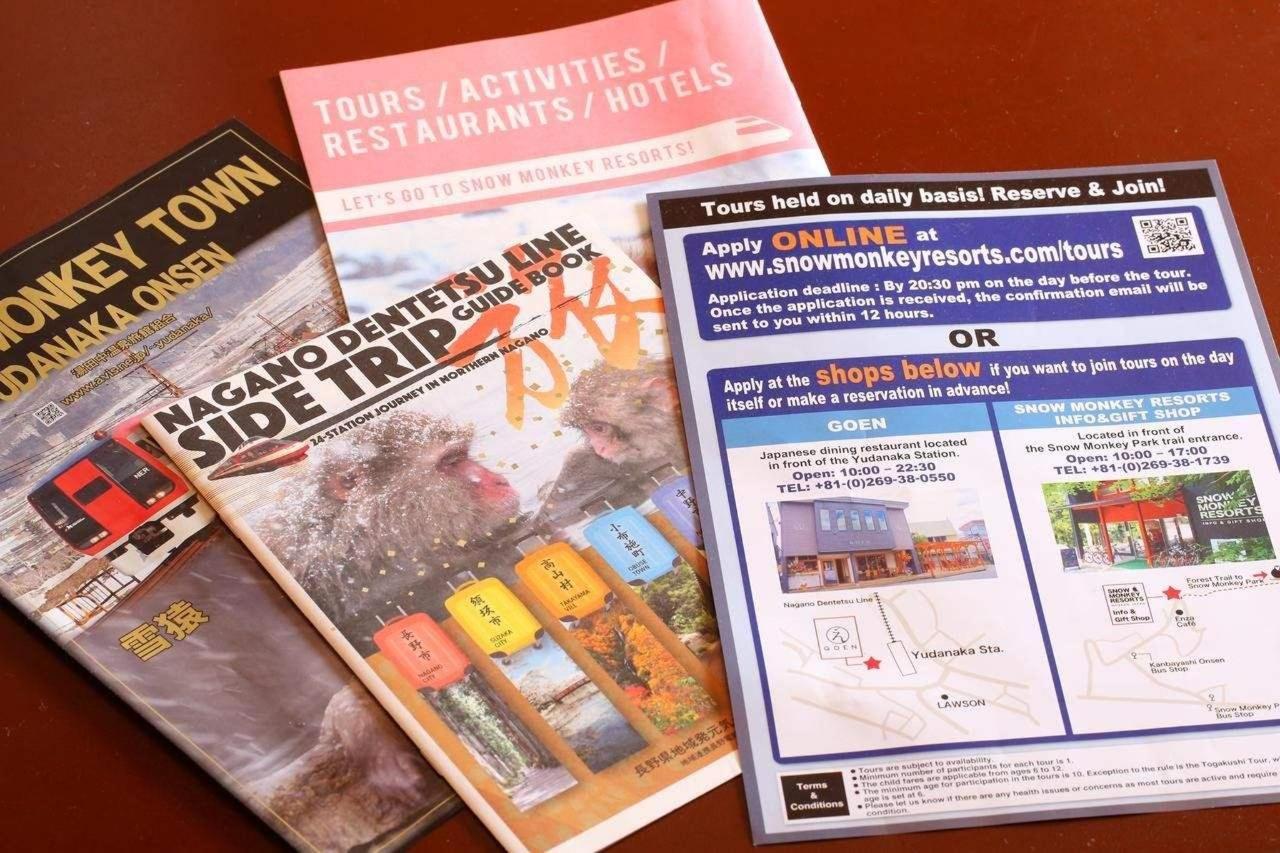 Sightseeing Brochure.jpg