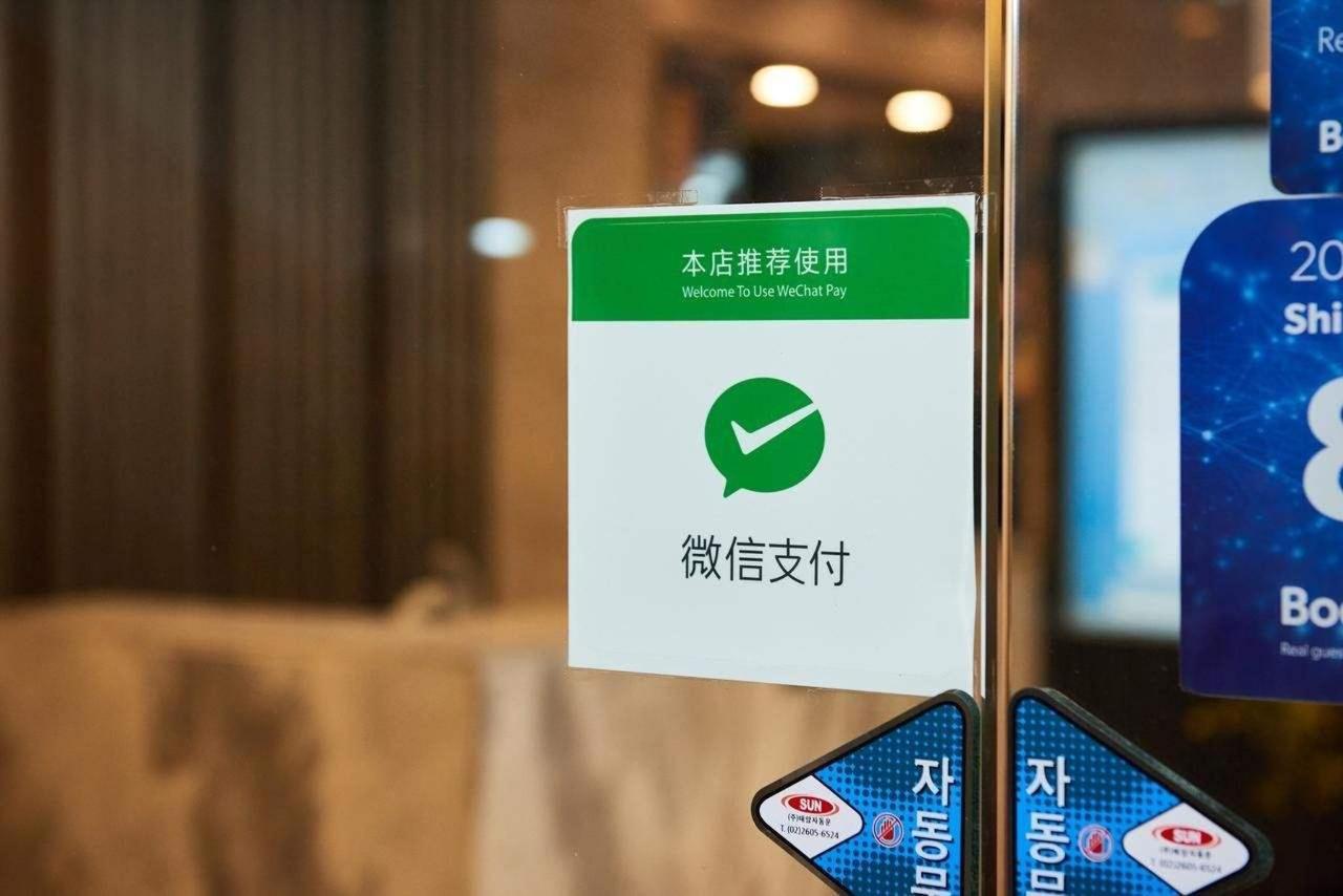 Busan Hotel Wechat Pay.jpg