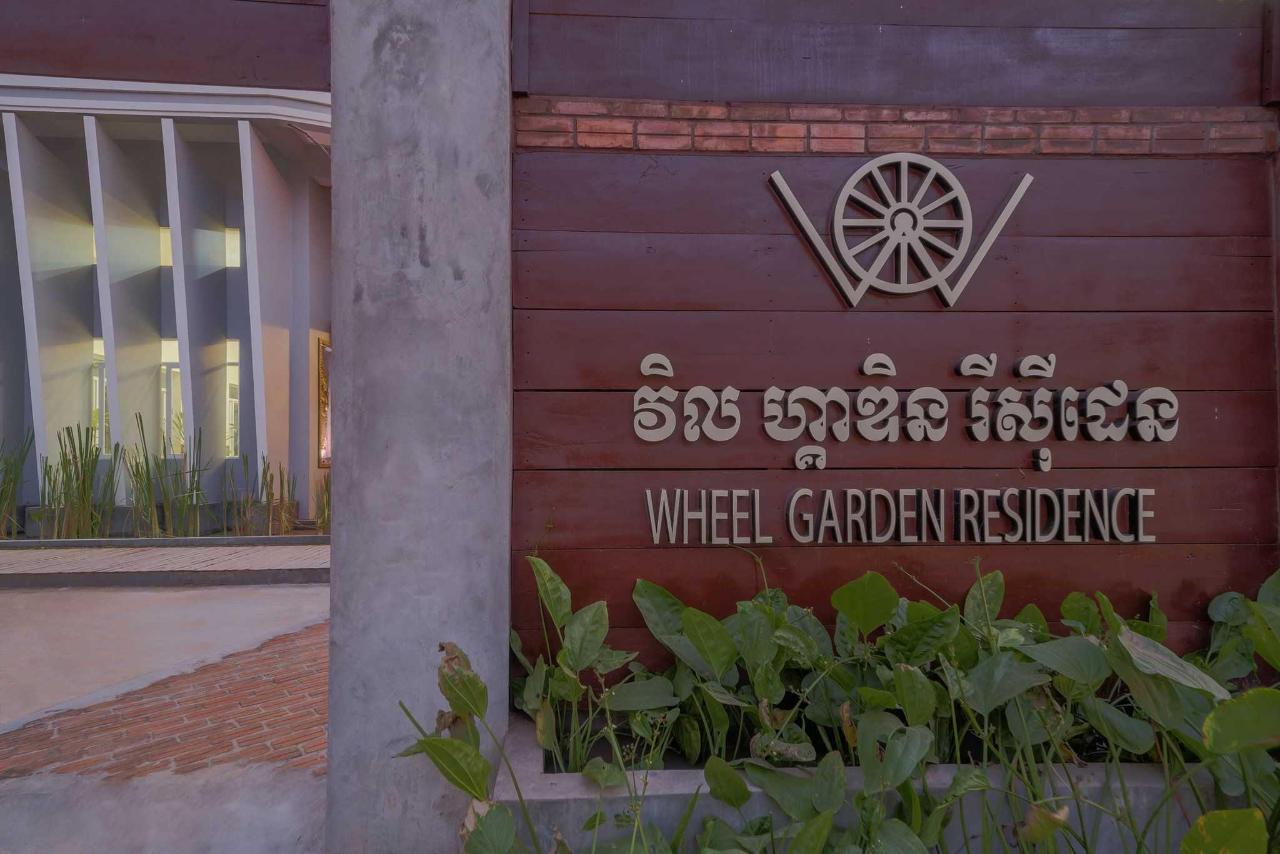 Hotel's name.jpg