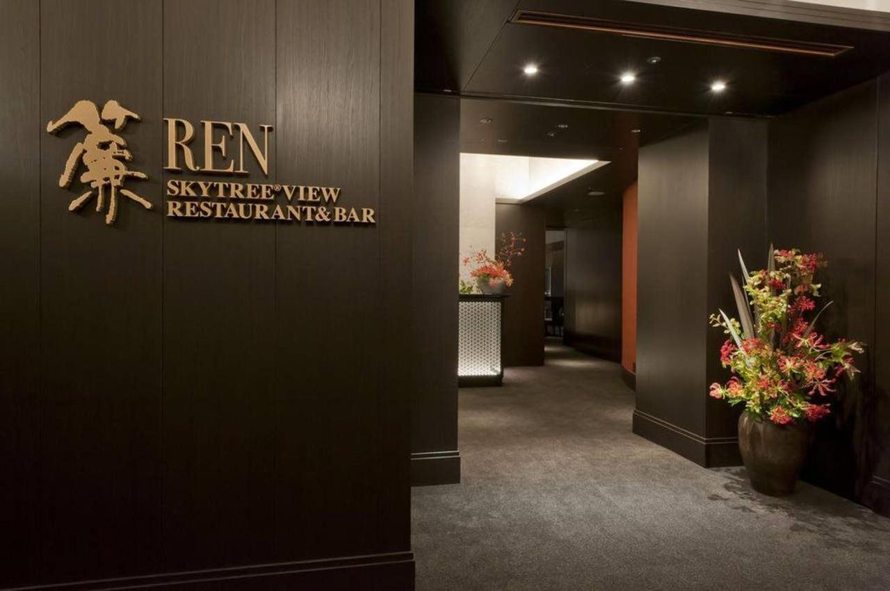 SKYTREE (R) View Restaurant & Bar REN