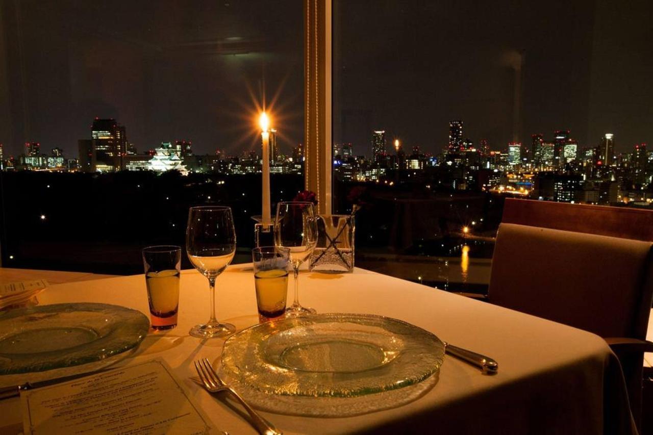 Dining & Bar