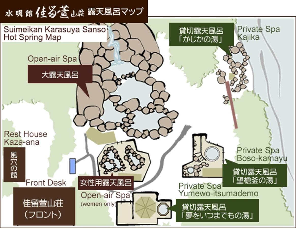 Hot Spring Map