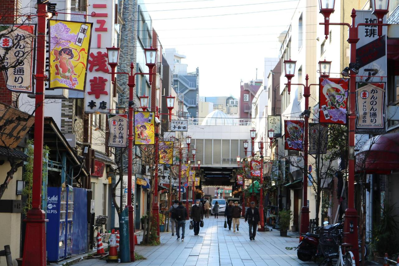 SURROUNDED AREA