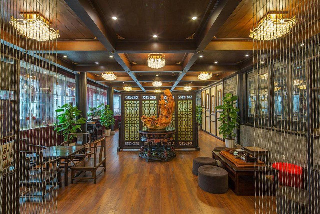 JianCha Tea House