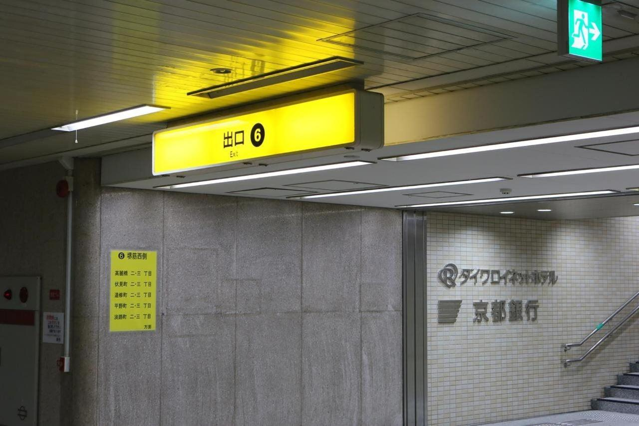 Direct access from station
