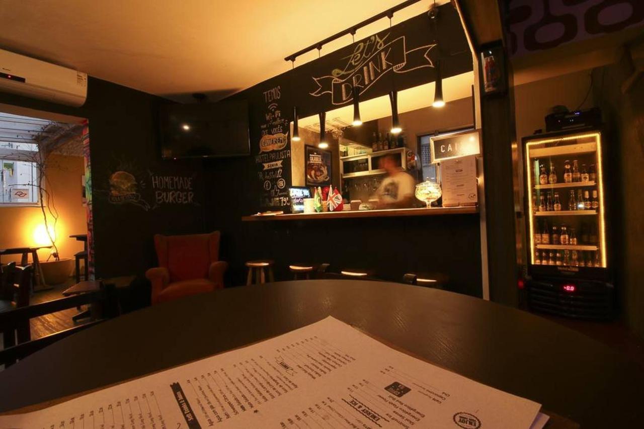 bar-auberge-4.jpg.1024x0.jpg